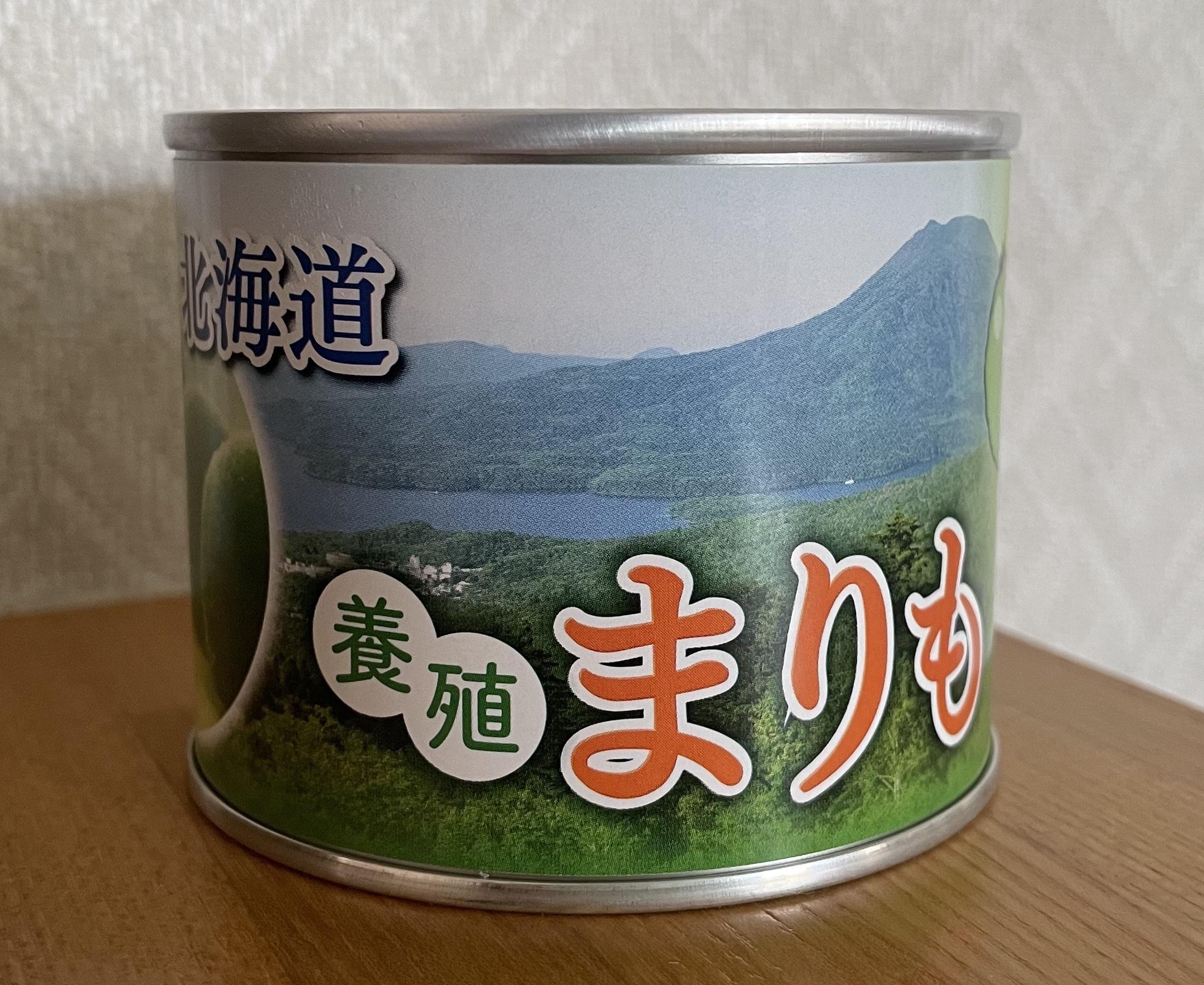 マリモグッズ「マリモの缶詰」